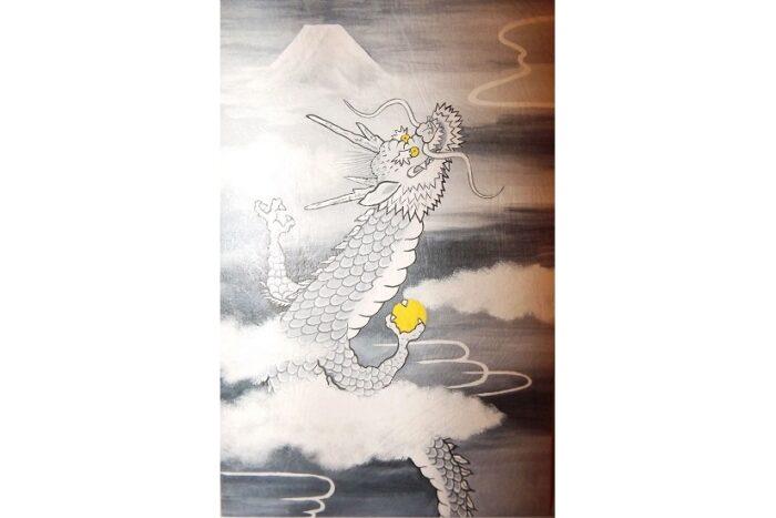Briefkarte Ryu von Fukui Asahido 1