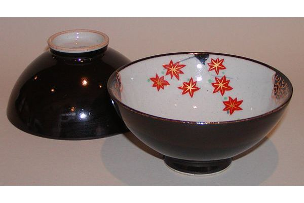 Arita Bowl Momiji-Sakura 1