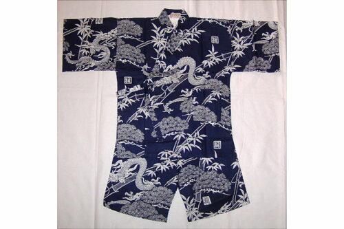 Kinder-Happi Ryu Größe 4 3