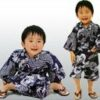 Kinder-Happi Ryu Größe 5 2