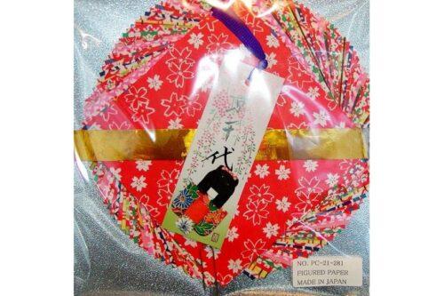 Chiyo-Origami Papier 12cm x 12cm + Lesezeichen 5