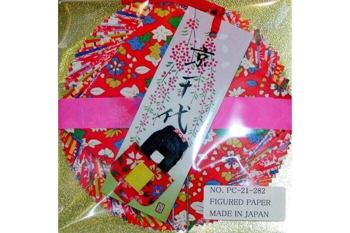 Chiyo-Origami Papier 8.5cm x 8.5cm + Lesezeichen 1
