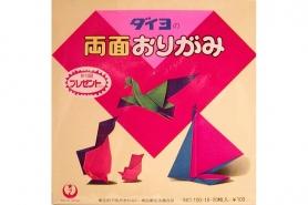 Origamipapier beidseitig Kontrastfarben 15cm x 15cm, 20 Blatt 6