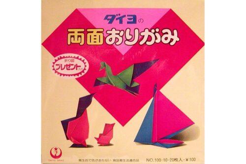 Origamipapier beidseitig Kontrastfarben 15cm x 15cm, 20 Blatt 5