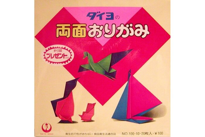 Origamipapier beidseitig Kontrastfarben 15cm x 15cm, 20 Blatt 1