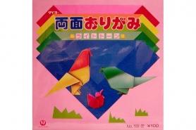 Origamipapier beidseitig Kontrastfarben 15cm x 15cm, 20 Blatt 7