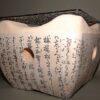 Earthen Konro 14 cm 1-Personen-Tischgrill (Asien) 2