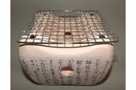 Hida Konro 18 cm 1-Personen-Tischgrill 9
