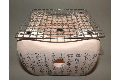 Earthen Konro 14 cm 1-Personen-Tischgrill (Asien) 3