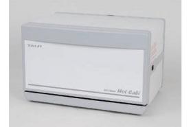 Oshibori-Wärmer mit UV-Sterilisation bis 70 Stück Fassungsvermögen 10
