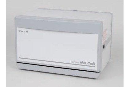 Oshibori-Wärmer mit UV-Sterilisation bis 70 Stück Fassungsvermögen 3