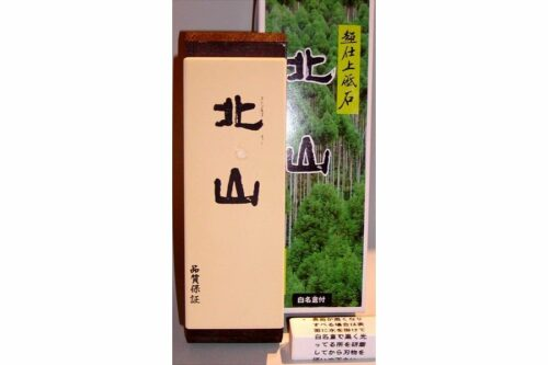 Kitayama Toishi Shiageto 8.000er Körnung / gebraucht 4