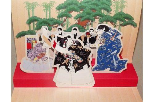 Aufstellkarte Kabuki 13