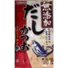 Mutenka Dashi Katsuo Toretate Kako Shimaya 7 x 6g 2