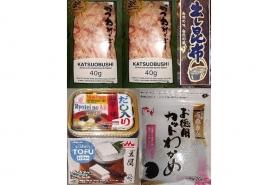 Mutenka Dashi Katsuo Toretate Kako Shimaya 7 x 6g 8