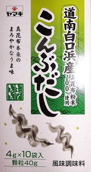 Dashi Kombu 10 x 4g Yamaki 5