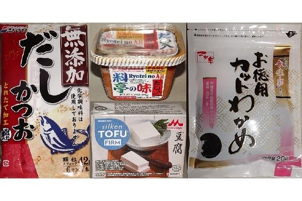 Miso-Suppen-Set 1