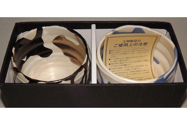 Keramik-Tassen/-schalen 2er-Set 1