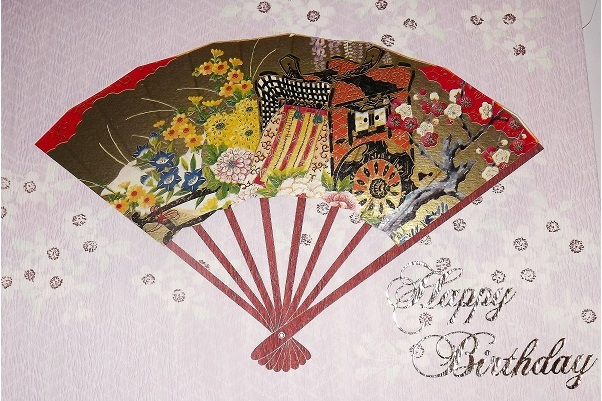 Fächerkarte Happy Birthday 1