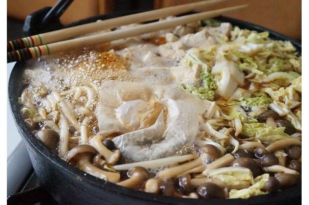 Sukiyaki-/Shabu-Shabu Orig. Japan 26 cm 3