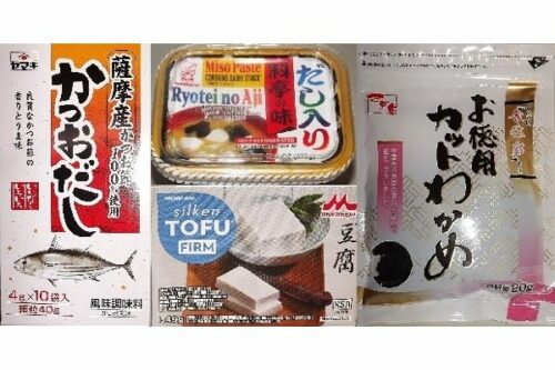 Miso-Suppen-Set 4