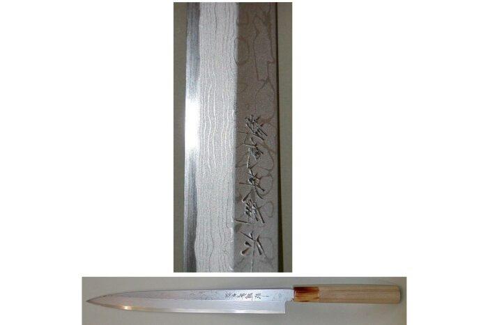 Yanagiba Tanmon Hideo Kitaoka 270mm LINKSSCHLIFF    # Gebraucht # 1