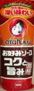 Okonomiyaki-Sauce Otafuku 500g 8