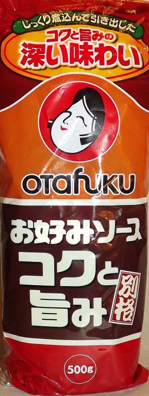 Okonomiyaki-Sauce Otafuku 500g 6