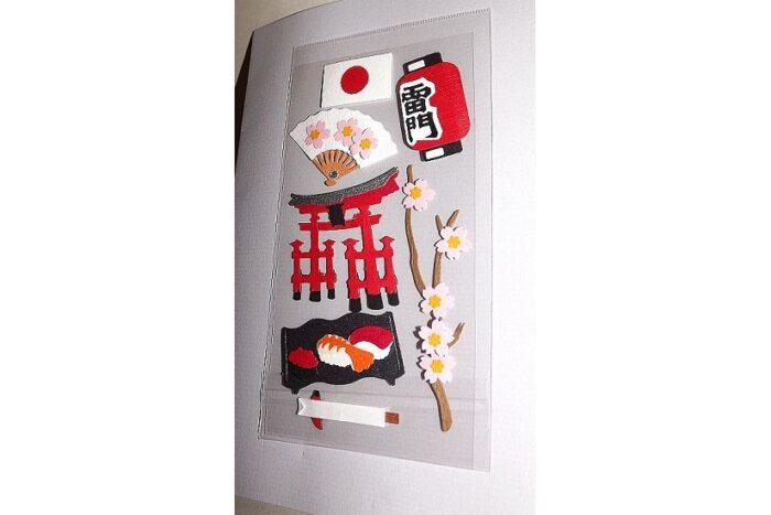 Geschenk-Gutschein Stickerkarte Nippon taupe 1