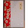 Chiyogami-Papierbogen gerollt 2