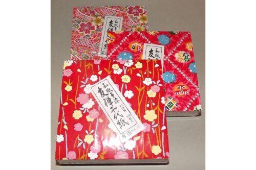 Chiyogami Bastel-Set 7.5 cm x 7.5 cm 4