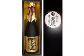Sawanotsuru 1999nen Koshu Jikomi Umeshu 720ml 6