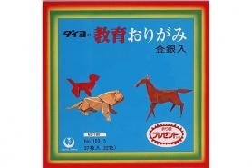 Chiyogami Bastel-Set 7.5 cm x 7.5 cm 6