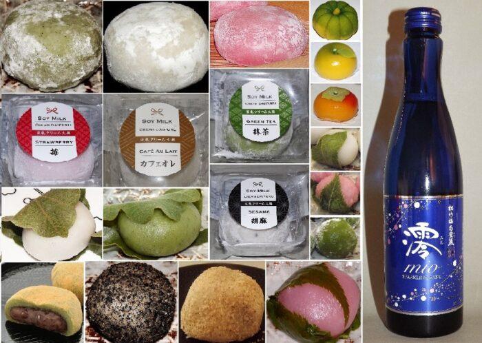 Daifuku Mochi Präsent-Paket mit Sparkling Sake 1