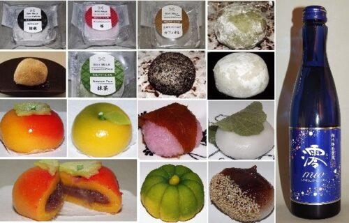 Daifuku Mochi Präsent-Paket mit Sparkling Sake 4