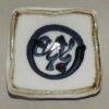 Tellerchen-Set Hiroba 5 tlg. sortiert 7