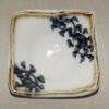 Tellerchen-Set Hiroba 5 tlg. sortiert 4