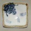 Tellerchen-Set Hiroba 5 tlg. sortiert 5