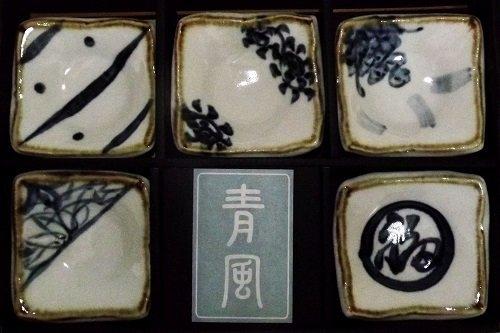 Tellerchen-Set Hiroba 5 tlg. sortiert 10