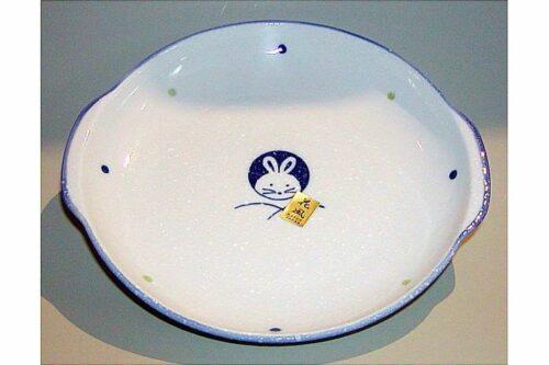 Teller / Platte Usagi 22 cm 8