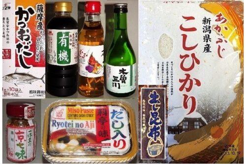 Japanisch-Kochen Grundzutaten einfach mit PRÄSENTKARTON 10