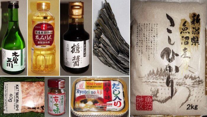 Japanisch-Kochen Grundzutaten High Quality 1