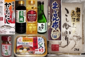 Japanisch-Kochen Grundzutaten einfach mit PRÄSENTKARTON 8