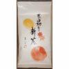 Sencha Momiji 100g Shizuoka 2