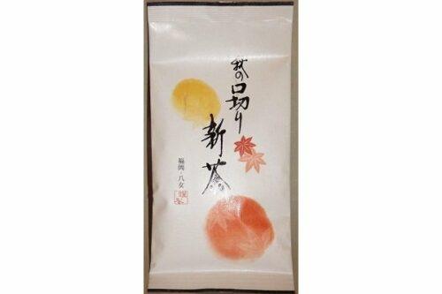 Sencha Momiji 100g Shizuoka 28