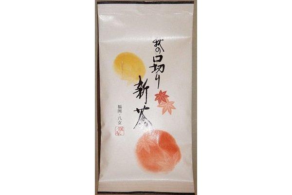 Sencha Momiji 100g Shizuoka 1