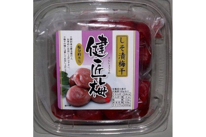 Shiso Umeboshi 200g Daruma (Asien) 1