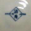 Kleine Keramik-Schüssel Sensuji mit Mikrowellen-Deckel 6
