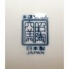 Keramikschale Tokusa 6