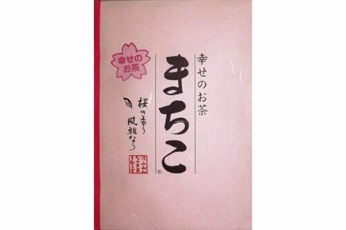 Sencha Machiko 40g Shizuoka 5